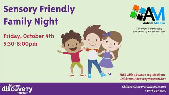 Children's Discovery Museum Sensory Friendly Night
